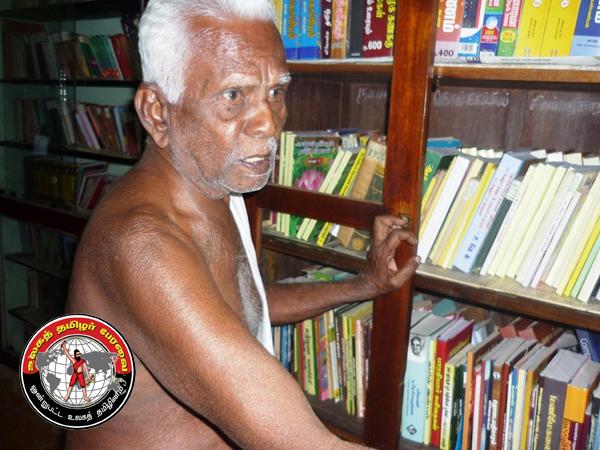 தமிழ் அறிஞர் ச.வே.சுப்பிரமணியம் (88) இன்று காலை இயற்கை எய்தினார்!