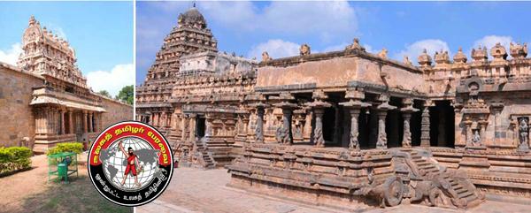 ஐராவதீஸ்வரர் கோயில் - தமிழன் சாதித்த கட்டிட கலை !