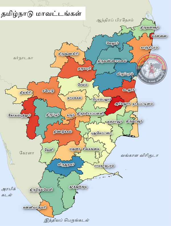 தமிழ்நாட்டின் வரலாறு !