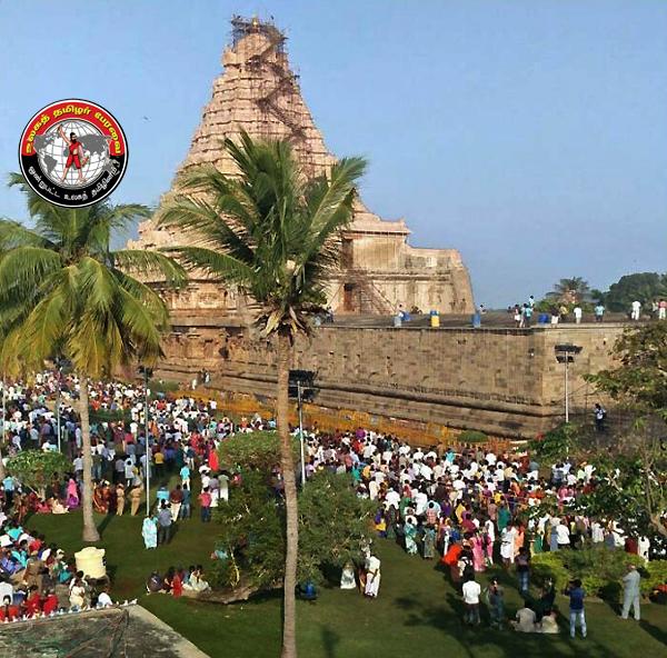 கங்கை கொண்டசோழபுரம் பிரகதீஸ்வரர் கோவில் குடமுழுக்கு !