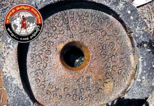 ஓவாமலையில் 1,500 ஆண்டுக்கு முந்தைய கல்வெட்டு!