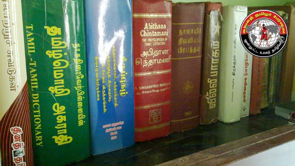 அடைமொழியால் குறிக்கப்படும் தமிழ் நூல்கள்!