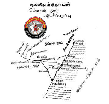 2000 ஆண்டு பெருமையை பறைசாற்றும் இடைக்கழிநாடு!