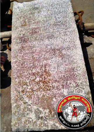 ஓசூர் சந்திரசூடேஸ்வரர் கோவிலில் 13ம் நூற்றாண்டு கல்வெட்டு!