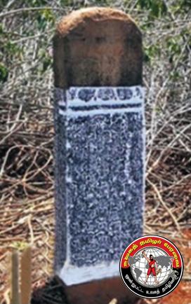 மருதன் ஏரிக்கு குமிழி அமைத்த முத்தரையன்: 1,100 ஆண்டுகளுக்கு முந்தைய கல்வெட்டு கண்டுபிடிப்பு!
