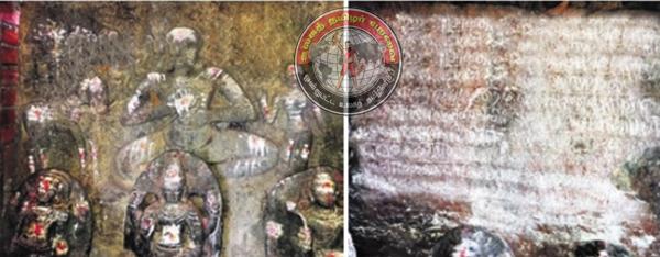 மூன்றாம் குலோத்துங்க சோழனின் கல்வெட்டு, 14ம் நுாற்றாண்டு நடுகல் கண்டுபிடிப்பு!