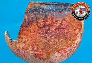 2,000 ஆண்டுகள் பழமையான தமிழ் பிராமி எழுத்து பொறிக்கப்பட்ட பானை ஓடு கண்டுபிடிப்பு!