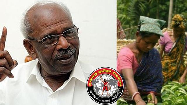தமிழ் பெண்களை இழிவாக பேசிய கேரளா அமைச்சர் மன்னிப்பு கோர வேண்டும் - பெண்கள் ஒற்றுமை அமைப்பு
