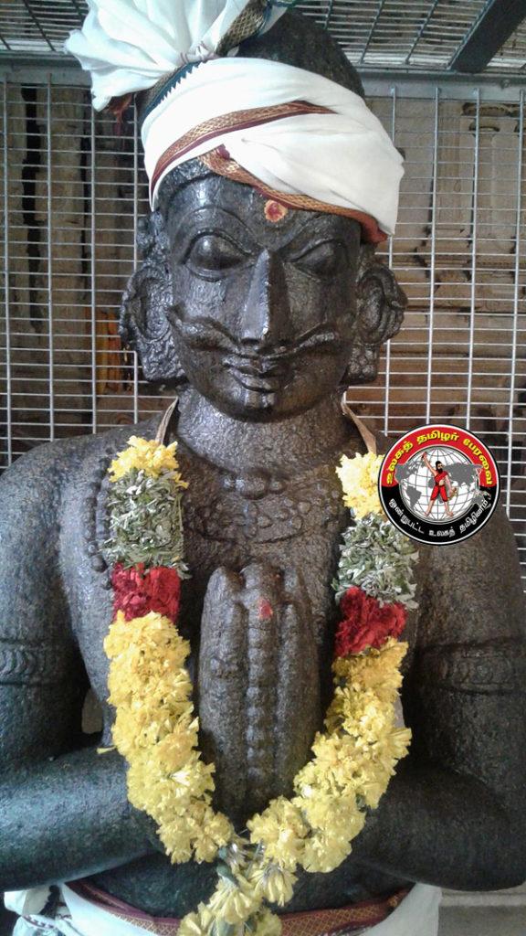 சிவகங்கை மாவட்டம் காளையார் கோயிலில் உள்ள பெரிய மருதுவின் சிலை