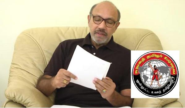 வருத்தம் கேட்டார் இனமான நடிகர் சத்யராஜ்!