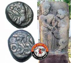 குடிமக்களை பெருமைப்படுத்தும் புலிகுத்தி நாணயம் கண்டுபிடிக்கப்பட்டுள்ளது!