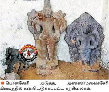 12-ஆம் நூற்றாண்டை சேர்ந்த சோழர் கால கற் சிலைகள் கண்டெடுப்பு!