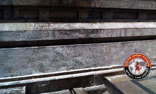 ஓசூர் காளிகாம்பா கோவிலில் 14-ம் நூற்றாண்டை சேர்ந்த உறவு முறை கல்வெட்டு கண்டுபிடிப்பு!