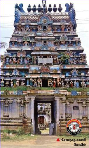 800 வருடங்களுக்கு முன்பே நிலத்தை கையகபடுத்தும் மன்னராட்சி முறை!