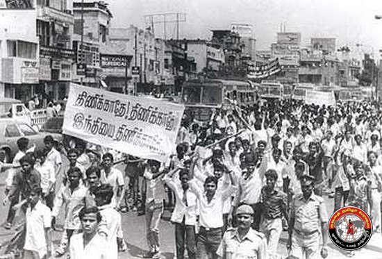 இந்தித் திணிப்பு எதிர்ப்பு போராட்டம் 1965-ம், அலுவல் மொழி (திருத்தச்) சட்டம் 1963-ம்!