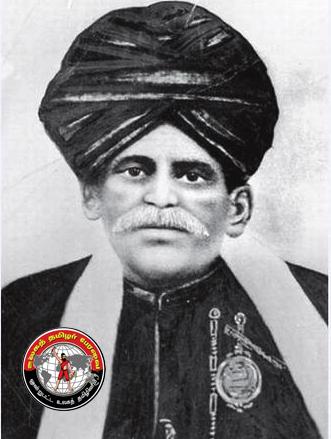 Vedanayagam Pillai