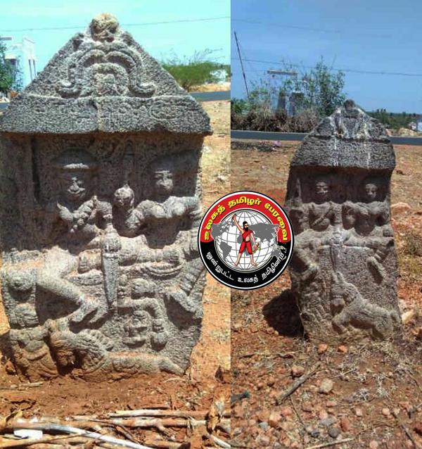 தூத்துக்குடியில் கி.பி 18 -ம் நூற்றாண்டைச் சேர்ந்த நாயக்கர்கள் கால சதிகற்கள் கண்டுபிடிப்பு!