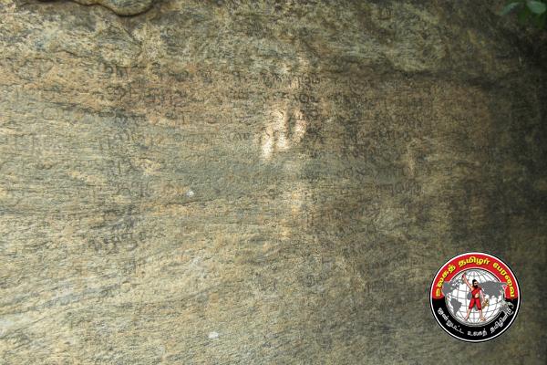 2000 ஆண்டுகள் பழமையான 'அரக்கர்கள்' கல்வெட்டு கண்டுபிடிப்பு!