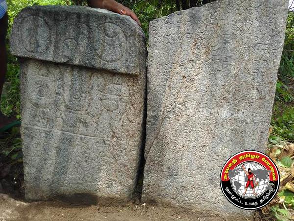 500 ஆண்டுகளுக்கு முந்தைய வரலாற்று சிறப்புமிக்க கல்வெட்டு ஆத்தூர் அருகே கண்டுபிடிப்பு!