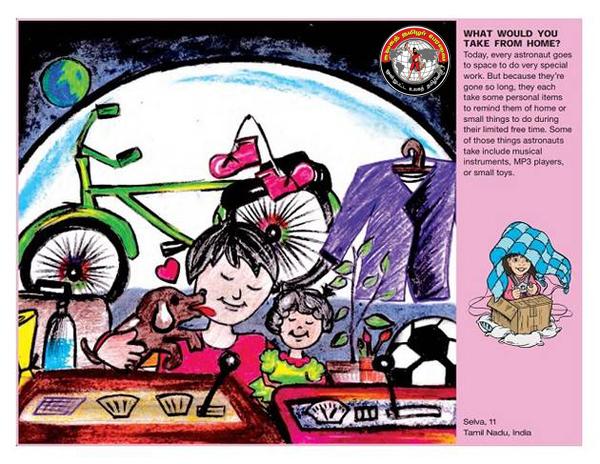 காலண்டர் போட்டியில் மாணவர், மாணவி சாதனை- திண்டுக்கல் மாவட்டம் புஷ்பத்தூரிலிருந்து நாசா வரை!