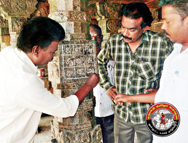 பழனி அருகே 300 ஆண்டுகள் பழமையான கல்வெட்டு கண்டுபிடிப்பு!