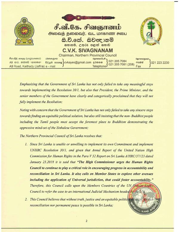 இலங்கை அரசின் மீது பன்னாட்டு விசாரனை பொறிமுறையை மேற்கொள்ள வட மாகாண சபை வலியுறுத்தி தீர்மானம்