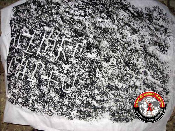 திருச்சி மலைக் கோட்டையில் 5-ம் நூற்றாண்டு கிரந்த கல்வெட்டு கண்டுபிடிப்பு!