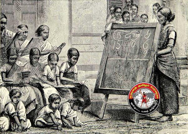 1200-இலிருந்து 1938 வரை தமிழ் படிக்க வேண்டுமென்றால், தமிழறிஞரை மட்டுமே நாட வேண்டும்!