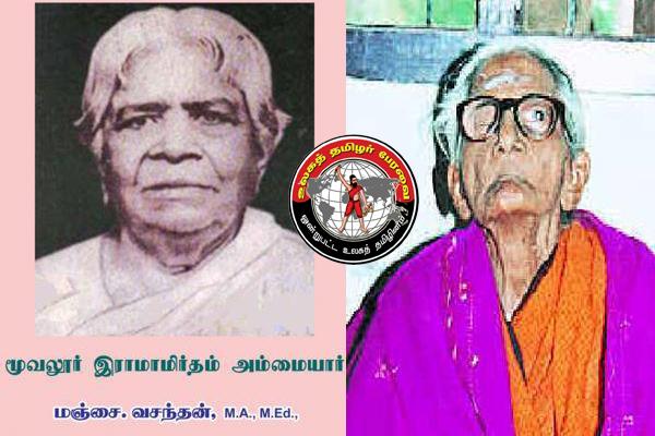 1930 - 1960 வரையிலான தமிழ் இலக்கியத்தில் பெண் படைப்பாளிகள்!