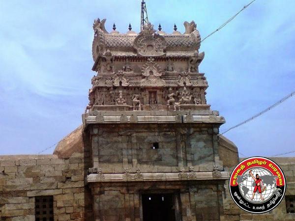 திருச்சி அருகே மூன்றாம் ராஜேந்திர சோழன் காலத்து கல்வெட்டு கண்டுபிடிப்பு!