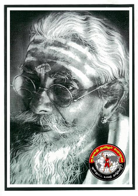 தங்கத்தாத்தா கவிஞர் நவாலியூர் சோமசுந்தரப் புலவர் (10/07/1953 - 10/07/2018)