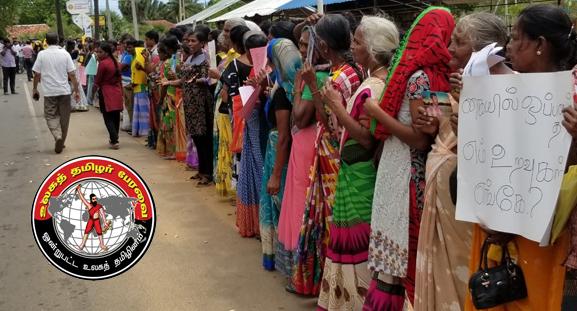 இலங்கை முல்லைத்தீவில் 500-வது நாளுடன் போரில் காணாமல் ஆக்கப்பட்டவர்களின் உறவினர்கள் போராட்டம் நிறுத்தம்!