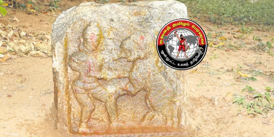 நங்கவள்ளி அருகே 16-ம் நூற்றாண்டைச் சேர்ந்த புலிகுத்தி நடுகல் கண்டுபிடிப்பு!