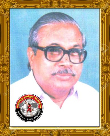 காவிரிப் போராளி வழக்கறிஞர் பூ.அர.குப்புசாமி அவர்களின் 85 ஆவது பிறந்தநாள்!