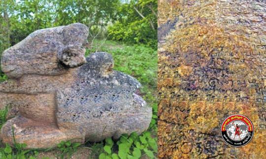 13th Century preiode tombstone
