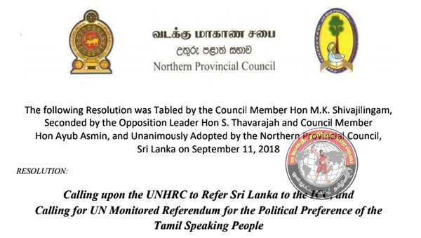 Sep 11th NPC Resolution Calling the UN for ICC Referal and UN Monitored Referendum
