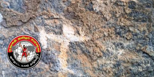 2,000 ஆண்டுகள் பழமையான பாறை ஓவியம் கண்டுபிடிப்பு!