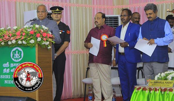 `இந்தியாவில் மற்ற மாநிலங்களை விட தமிழகம் மேல்' - ஆளுநர் பன்வாரிலால் பேச்சு!