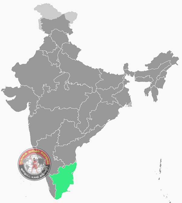 தமிழகம் மொழிவாரி மாநிலமாக பிரிக்கப்பட்டு 61 ஆண்டுகளை நிறைவு செய்து இன்று 62 வது ஆண்டில் அடியெடுத்து வைக்கிறது!