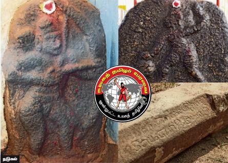 காஞ்சிபுரம் அருகே 17-ம் நுாற்றாண்டை சேர்ந்த தலையறுத்தான் கல் கண்டுபிடிப்பு!