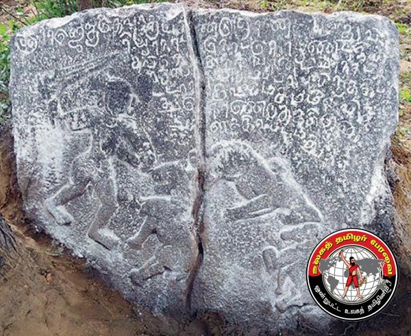 கிருஷ்ணகிரி மாவட்டம் அருகே 900 ஆண்டுகள் பழமையான சோழர் கால நடுக்கல் கல்வெட்டு கண்டுபிடிப்பு!