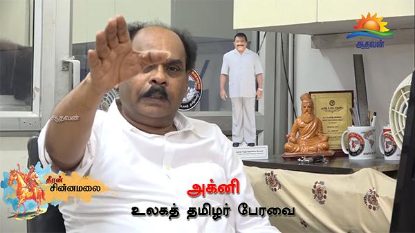 தீரன் சின்னமலை | Deeran Sinnamalai | லண்டன் ஆதவன் TV