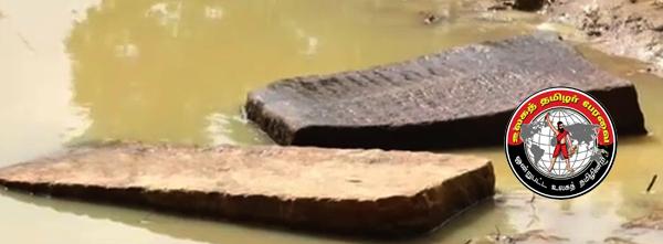 காரைக்குடி அருகே கி. பி .17 ம் நூற்றாண்டைச் சேர்ந்த பிரமதேயக் கல்வெட்டு கண்டுபிடிப்பு!
