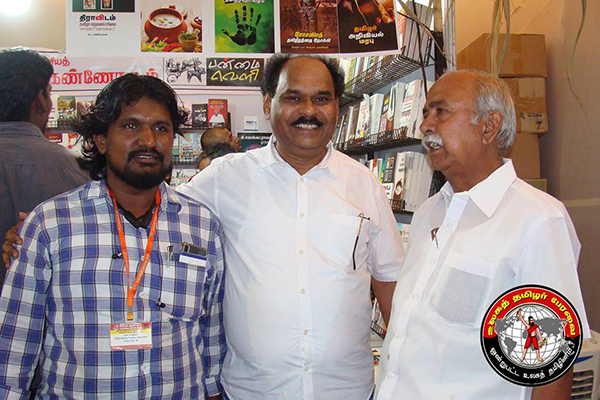 42nd Book Exhibition in chennai 2