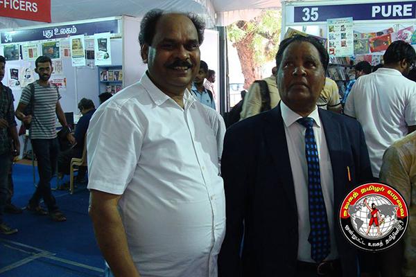 42nd Book Exhibition in chennai
