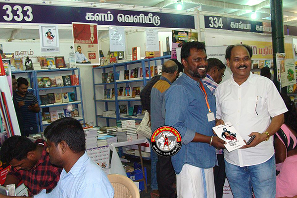 Book Exhibition in Pakkiyaraj Book