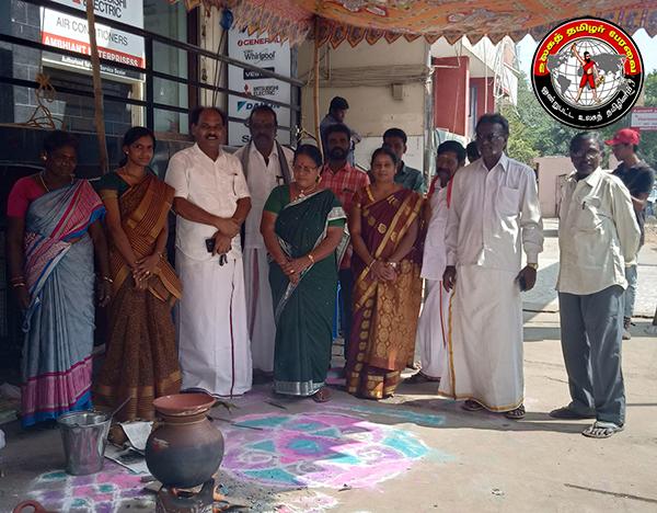 world_tamil_forum_pongal12_01_2019_02_600