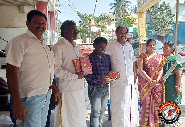 world_tamil_forum_pongal12_01_2019_06_600