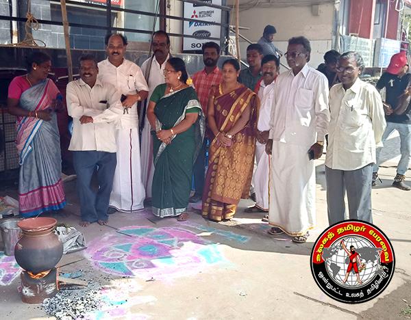 world_tamil_forum_pongal12_01_2019_07_600