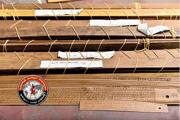 400 ஆண்டுகள் பழமையான ஓலைச்சுவடிகள்; மதுரை அருகே படித்துக் காட்ட ஆளின்றி தவிக்கும் ஜமீன் வாரிசு!